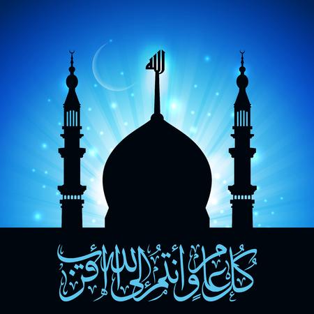 Islamic event greeting. (English translation: Every year, you are closer to God) Ramadan Al Kareem