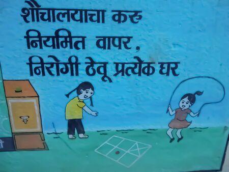 Swach bharat abhiyan toilet image