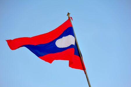 lao: lao flag in the blue sky