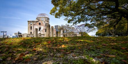 building ruin by atomic bomb in Japan photo