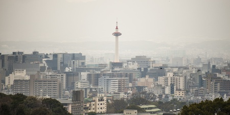 Kyoto tower in japan photo