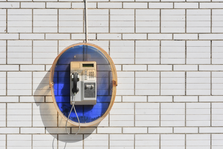 Public telephone photo