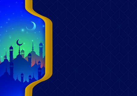 Night View Ramadhan Greeting Card Stock Photo