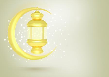 Ramadhan Yellow Lantern Greeting Card