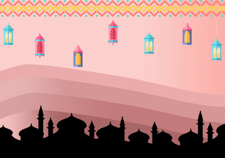 Pink And Colorful Ramadhan Greeting Card