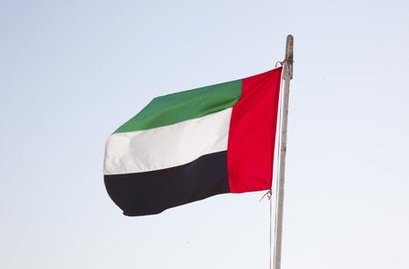 united arab emirate: united Arab emirate Stock Photo
