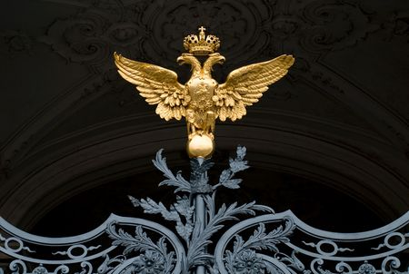 symbol of russian empire at hermitage museum wrought iron gate Stock Photo - 1830372