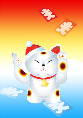 japanese new year cat (maneki-neko) with lucky sign Illustration