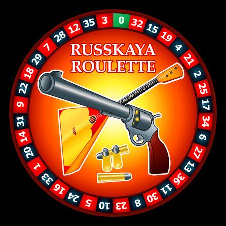 pistole: Roulette russa famoso logo: roulette, pistola con proiettili e balalaica