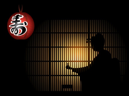 日本酒: 商事 (引き戸) と提灯の後ろに酒と芸者シルエット  イラスト・ベクター素材