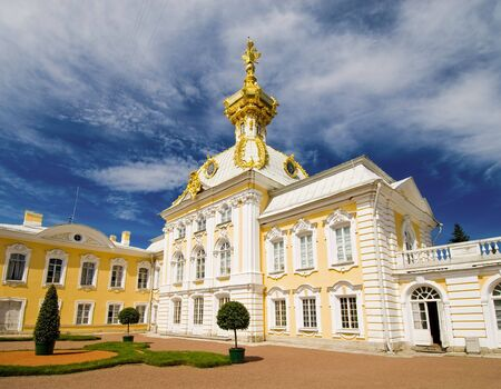 Wide angle view to The Big Palace, Peterhof at sunny cloudy day photo