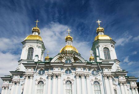 sobor: Nikolsky Marine sobor (St.Nicholas Cathedral), St.Petersburg, Russia Stock Photo