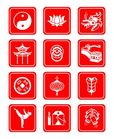chinese wall: Simboli della cultura cinese tradizionale e gli oggetti icona set. Vettoriali