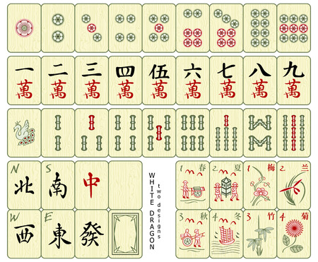 Custom-designed Mahjong whole set over wood pattern