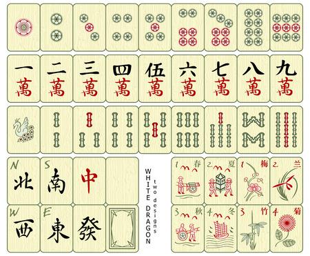 Custom-designed Mahjong whole set over wood pattern Vector