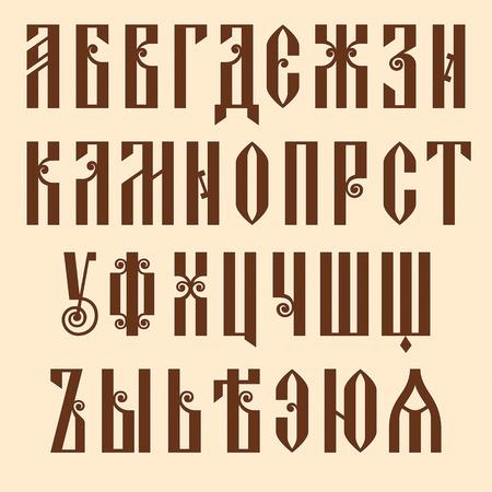 initial: Old Slavjanic (cirillico o in russo) � sceso capitelli decorativi alfabeto Vettoriali