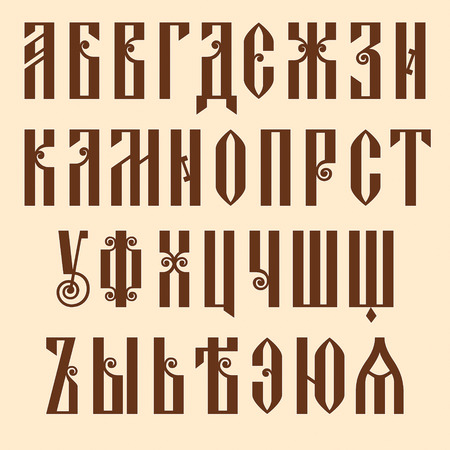 cyrillic: Old Slavjanic (or Russian Cyrillic) decorative dropped capitals alphabet  Illustration