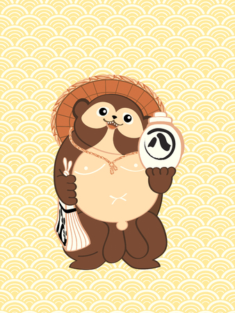 testicles: Tanuki (Japanese raccoon dog) over seamless wave pattern