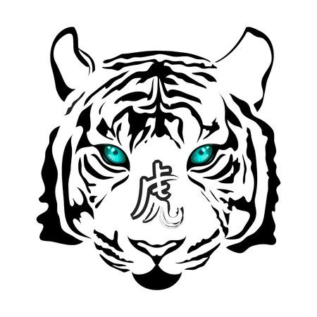 tiger white: Tigre bianca (simbolo zodiacale del 2010) la testa con segno calligrafia