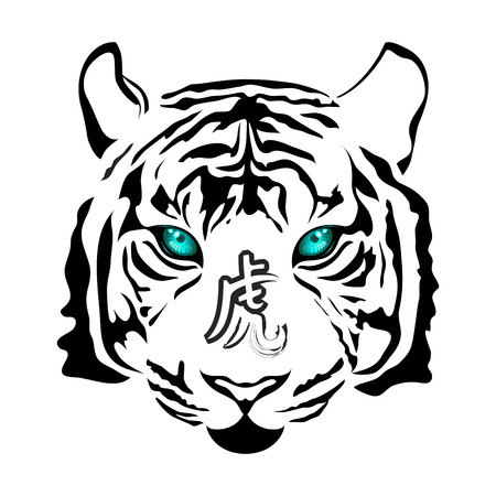 White tiger (zodiac symbol of 2010) head with calligraphy sign Vector