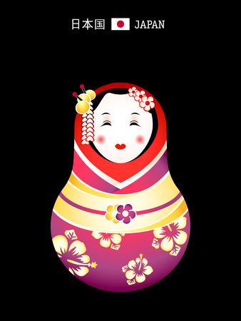 Matryoshkas of the World: japanese geisha doll Stock Vector - 5914119