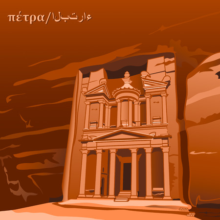 of petra: Travel card with the carved rock city Petra in Jordan