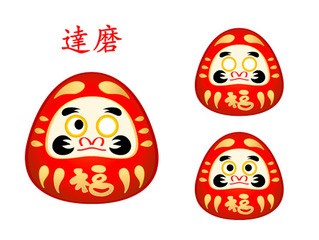 three wishes: Three eyes phase of Daruma doll and name in japanese Illustration