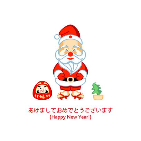 Japanese Santa with bonsai tree and Daruma wish doll Vector