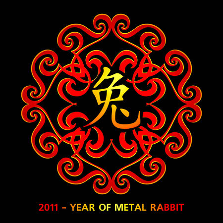Ornamental symbol of 2011 Metal Rabbit year Stock Vector - 8085958