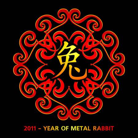 Ornamental symbol of 2011 Metal Rabbit year Stock Vector - 8085958
