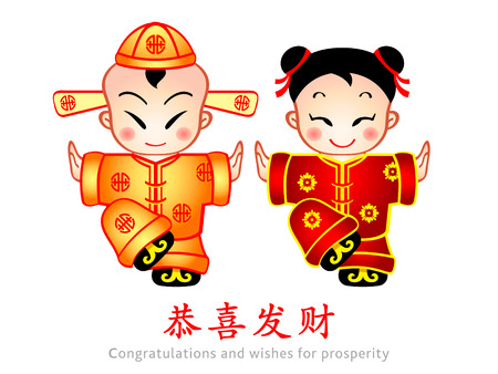 cartoon new: Chinese New Year congratulations with smiling boy and girl