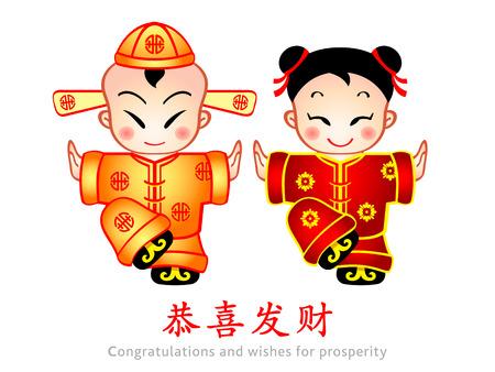 bambini cinesi: Congratulazioni del Capodanno cinese con sorridente ragazzo e ragazza