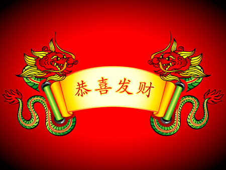 chinese scroll: Chinese New Year banner with dragons Illustration