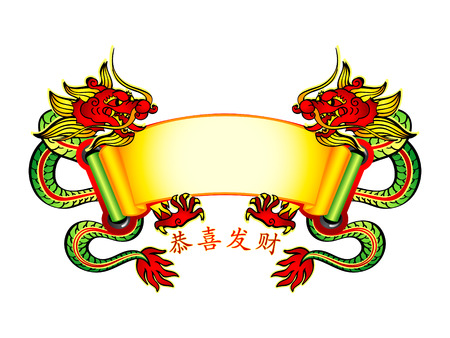 chinese scroll: Chinese New Year banner with mighty dragons
