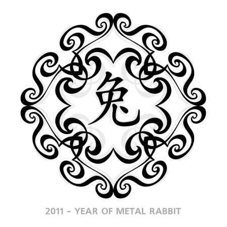 Ornamental symbol of 2011 Metal Rabbit year in black and white Stock Vector - 8142261