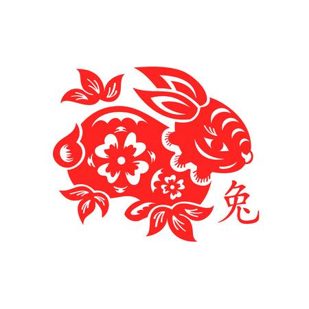 Papercut of 2011 Rabbit Lunar year symbol Vector