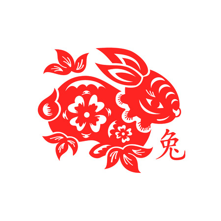 Papercut of 2011 Rabbit Lunar year symbol Vector