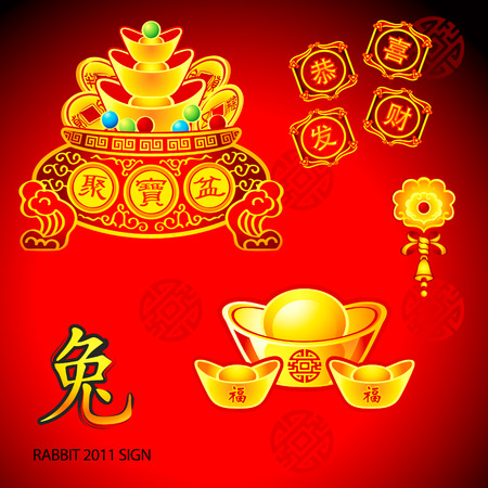yellow china: Chinese New Year decoration elements: gold, lucky coins, wishes, bell and Rabbit sign