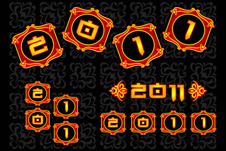 New Year 2011 letters made of chinese lucky coins and ribbons Stock Vector - 8195530