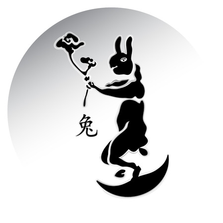 Chinese lunar rabbit with immortal herbs, 2011 zodiac symbol Vector