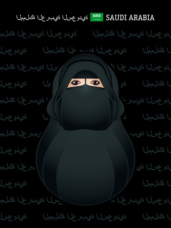 Matryoshkas of the World: Saudi Arabian girl in niqab Vector