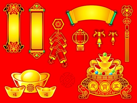 Chinese New Year decoration banners, scrolls, gold, wishes, bells, coins Vector
