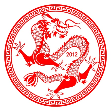 Papercut of 2012 Dragon Lunar year symbol Vector