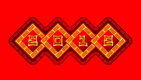 New Year 2012 letters in decorated oriental frame Vector