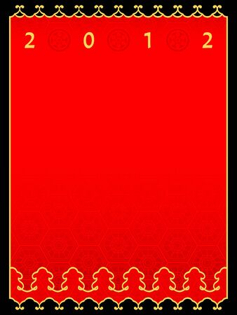Chinese New Year 2012 ornamental card with copy-space Vector