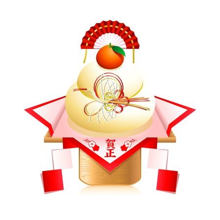 superstitious: Giapponese Capodanno decorazione Kagami mochi (torta di riso specchio) Vettoriali