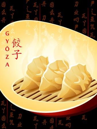 клецка: Китайские Jiaozi или Gyoza пельмени сайт