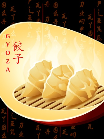 gyoza: Chinese jiaozi or gyoza dumplings poster Illustration