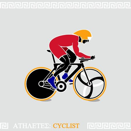 Greek art stylized speed track cyclist Stock Vector - 13639043