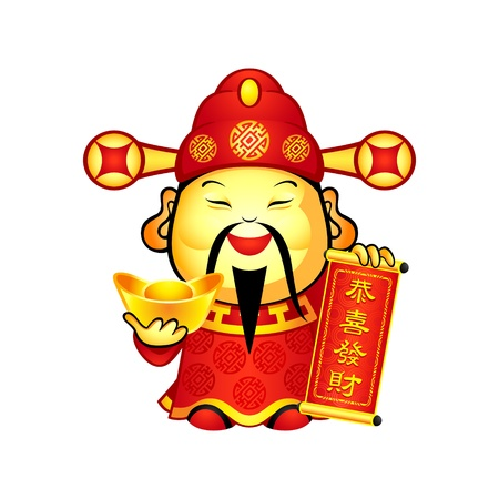Cai Shen, the Chinese god of Prosperity, a popular New Year symbol Vector